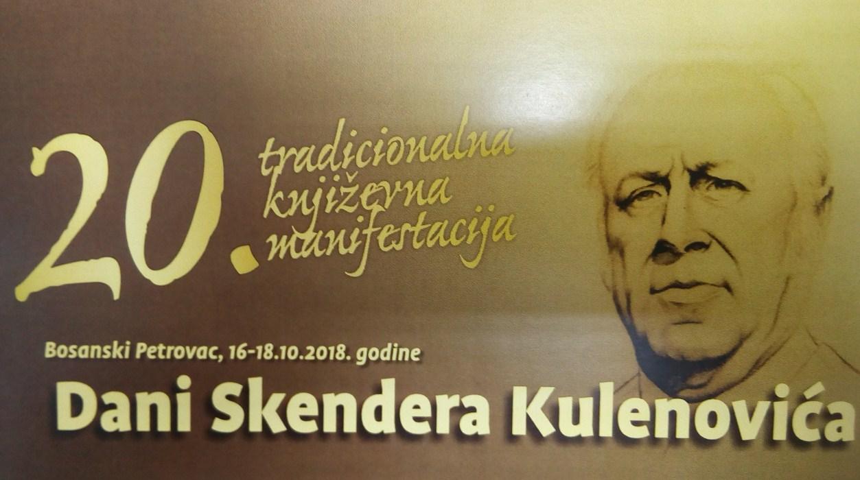 Danas počinje manifestacija Dani Skendera Kulenovića