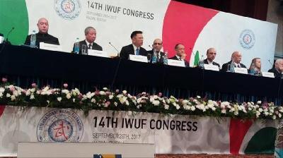 Kung fu savez BiH postao stalna članica IWUF-a