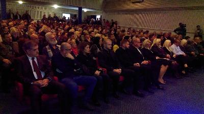 Održana komemorativna sjednica za Azru Kolaković - Donnu Ares