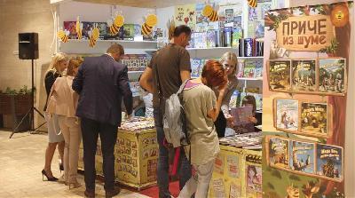 Podgorica: Otvoren treći Internacionalni sajam knjiga