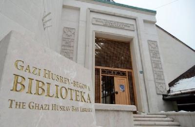 Vrlo rijetki eksponati pod okriljem Muzeja Gazi Husrev-begove biblioteke
