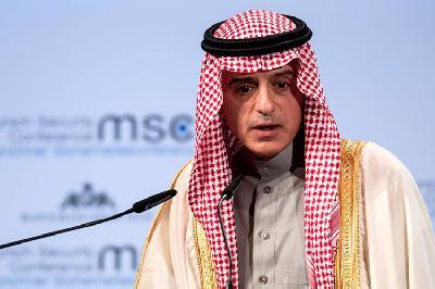 Saudijska Arabija nije zainteresovana za formiranje saveza sličnog EU