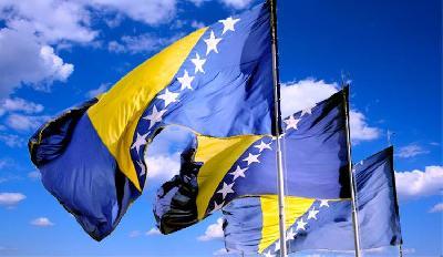 Svečanom sjednicom Skupštine USK obilježen Dan nezavisnosti BiH