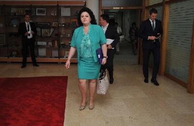 Banjsko liječenje na teret Parlamentarne skupštine BiH