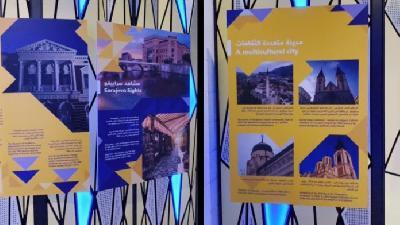 Otvoren paviljon Bosne i Hercegovine na sajmu EXPO 2020 u Dubaiju